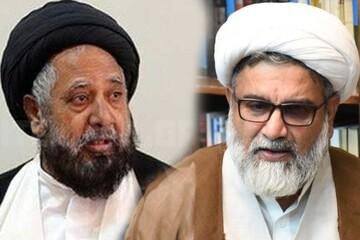 علامہ قاضی نیاز نقوی کی وفات مکتب تشیع پاکستان کا بڑا علمی نقصان، علامہ راجہ ناصر عباس جعفری