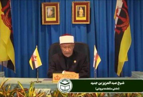 شیخ عبدالعزیز بن جنید- مفتی سلطنت برونئی