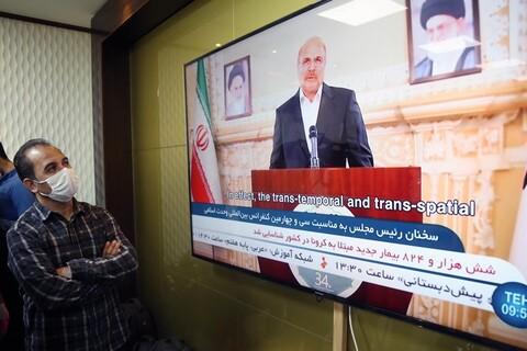 تصاویر/ حاشیه های افتتاحیه سی و چهارمین کنفرانس وحدت اسلامی