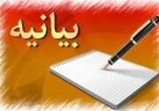 بیانیه جمعی از اساتید و مبلغان حوزه علمیه در خصوص ولنگاری فرهنگی و تورم افسارگسیخته