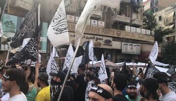 انطلاق مسيرة في بيروت استنكاراً للإساءة الفرنسية للنبي محمد(ص)