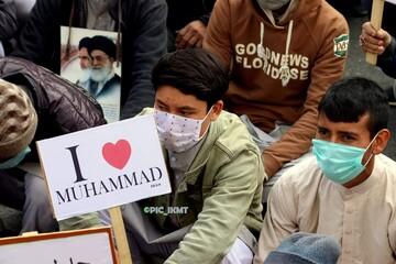 مسلمانان کرگل فرانس کے اسلام دشمن پالیسی کے مذمت کرتے ہیں، تنظیم امام خمینی میموریل ٹرسٹ