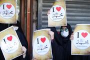 Iranian religious minorities condemn Macron's anti-Islam comments