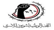 آغاز دور جدید تبادل اسرای انصارالله با دولت مستعفی یمن