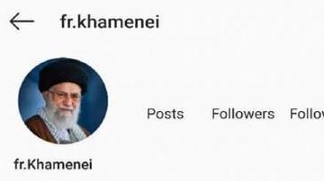 إنستغرام يحجب الصفحة الفرنسية لقائد الثورة الإسلامية