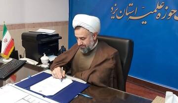 «سید شهاب الدین حسینی» سرپرست مدرسه علمیه مهریز شد