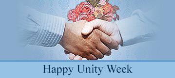 Islamic Unity Week