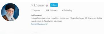 """رفع الحجب عن حساب قائد الثورة باللغة الفرنسية على """"انستغرام"""""""