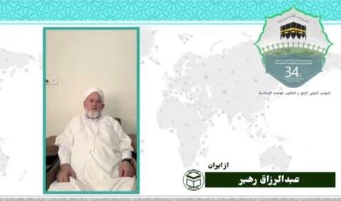 حاج آخوند عبدالرزاق رهبر