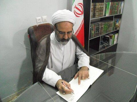 حجت الاسلام کارگر شورکی