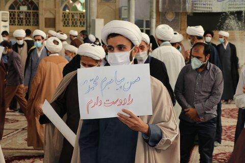 تصاویر| گردهمایی طلاب و روحانیون فارس در محکومیت هتک حرمت به ساحت مقدس نبی مکرم اسلام(ص)