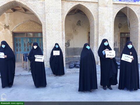 بالصور/ وقفة احتجاجية لطلاب وعلماء الحوزات العلمية في إيران تنديدا بالاساءة إلى النبي الأكرم (ص)