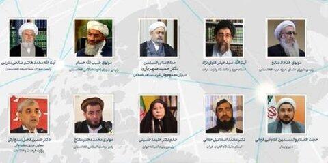 وبینار منطقهای افغانستان