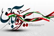 مبارزه با آمریکا جزو عقائد فراموش ناشدنی مردم ایران است