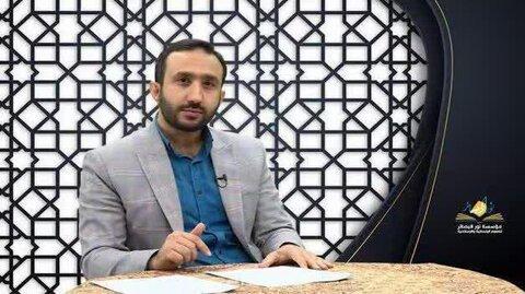 سید هادی ساجدی