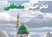 صفحه اول روزنامههای دوشنبه ۱۲ آبان ۹۹