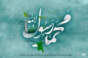 بیانیه هیئت رزمندگان اسلام در محکومیت اهانت به ساحت مقدس پیامبر اکرم(ص)