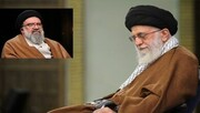 Imam Khamenei appoints a new member of Guardian Council