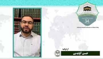 آپایدین: علمای اسلام در هر شرایطی اتحاد عقلایی و همدلی خود را ادامه دهند