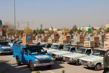 تصاویر/ اهدای ۳۰۰ سری جهزیه به زوج های جوان قزوینی در رزمایش کمک مؤمنانه