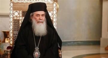 اسقف قدس اهانت به اسلام و پیامبر اکرم(ص) را محکوم کرد
