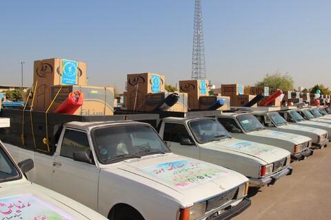 اهدای 300 سری جهزیه به زوج های جوان قزوینی در رزمایش کمک مؤمنانه