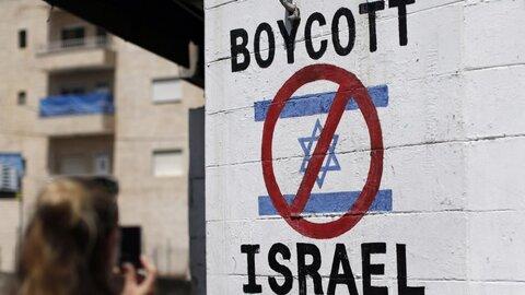 کویت نے اسرائیلی مصنوعات فروخت کرنے والی دکان  بند کر دیا