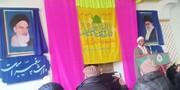 کرگل میں ہفتہ وحدت کی مناسبت سے محفل نعت کا انعقاد