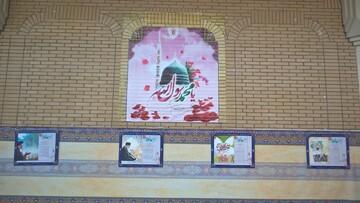 برپایی نمایشگاه دیوارنگارههای «نگین خلقت» در صحن صاحبالزمان(عج)