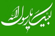 کمپین طلاب حوزههای علمیه در محکومیت توهین به ساحت پیامبر اکرم(ص)