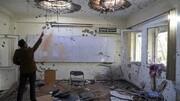 ابراز همدردی مدارس علمیه خواهران استان بوشهر با ملت افغانستان