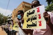 مخالفت دو فراکسیون برجسته سودان با عادیسازی روابط با اسرائیل