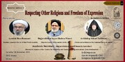"Online International Conference: ""respecting religions and freedom of expression"""