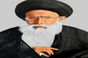 ہندوستانی علماۓ اعلام کا تعارف   آیۃ اللہ سید نجم الحسن رضوی لکھنویطاب ثراہ