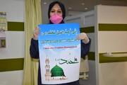 اجرای پویش «من محمد را دوست دارم» در اهواز