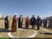 بالصور/ وضع حجر الأساس لسكن مبنى الحوزة العلمية بمدينة دهدشت الإيرانية