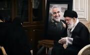 فیلم کامل حضور رهبر انقلاب در منزل شهید حاج قاسم سلیمانی، در روز شهادت ایشان