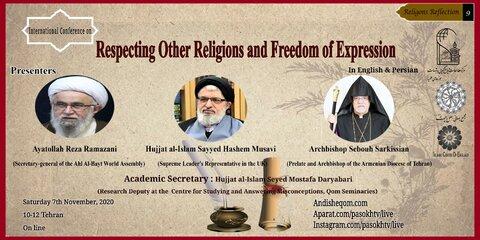 برگزاری همایش بینالمللی «احترام به ادیان و آزادی بیان» به صورت مجازی