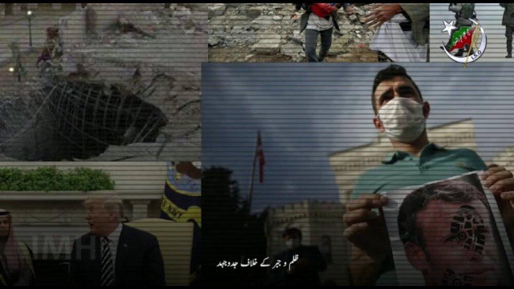 ویڈیو/ حمایت مظلومین جہاں و آزادی القدس کنونشن