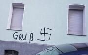نامه تهدیدآمیز به مسجدی در جنوب غربی آلمان