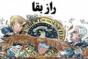 حقیقت بَزک شده آمریکا در فتنه انتخابات آشکار شد/ آمریکا در سراشیبی انحطاط و افول