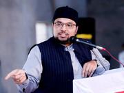 دین اسلام پوری انسانیت کیلئے امن کا پیغام لے کر آیا ہے، ڈاکٹر حسین محی الدین