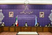 تصاویر/ نشست اعضای فراکسیون روحانیت مجلس شورای اسلامی با رئیس قوه قضاییه