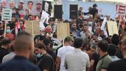 تظاهرات مردم عراق برای خروج نیروهای آمریکایی + تصاویر
