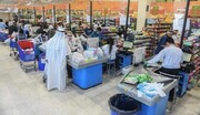 الكويت تشدد تطبيق قانون حظر التطبيع التجاري والمالي مع 'اسرائيل'