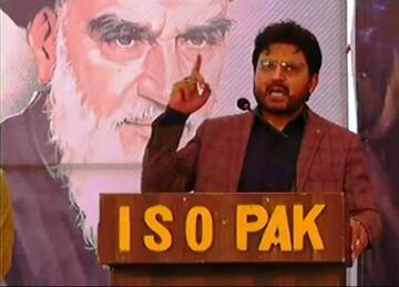 مردہ باد امریکہ دراصل مردہ باد یزیدیت کے نعرے کا تسلسل ہے، ناصر شیرازی