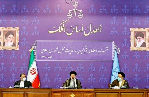حجت الاسلام والمسلمین رئیسی، در نشست با اعضای فراکسیون روحانیت مجلس