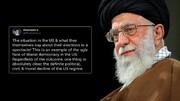 جوبائیڈن کی کامیابی پر رہبر انقلاب اسلامی کے دفتر کا رد عمل