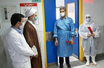 خداقوت امام جمعه بوئین زهرا به پزشکان و کادر درمان+ عکس