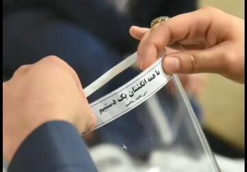 فیلم   خدمات جهادی طلاب مدرسه علمیه امیرالمومنین(ع) بیرجند